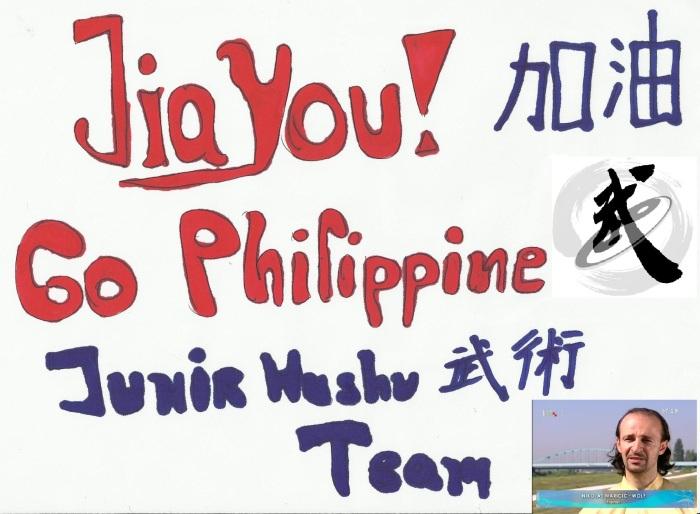 philippines wushu