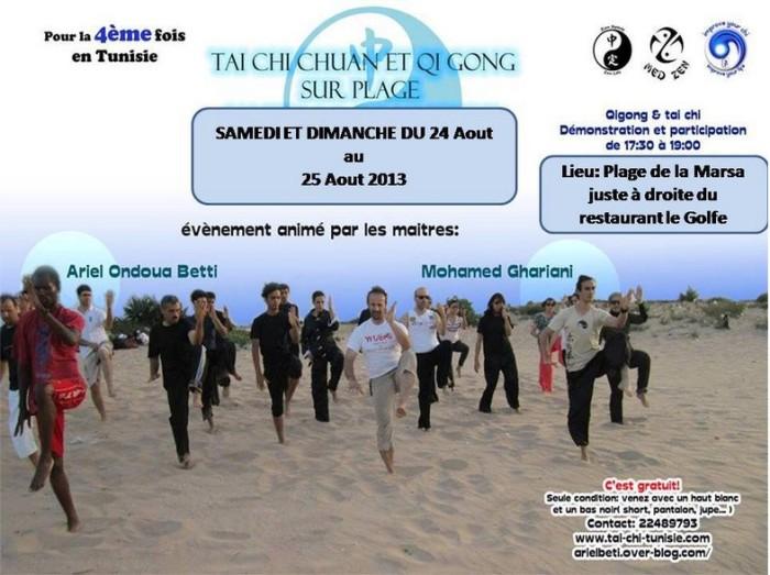tunisia-seminar