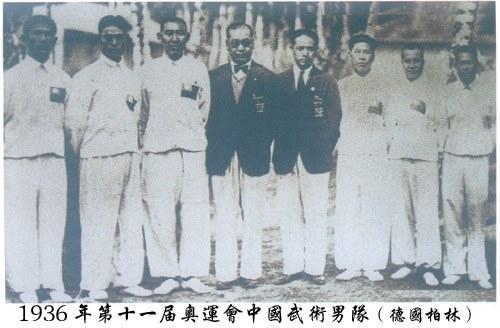 olympics-wushu1