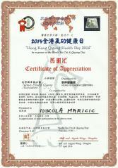 scan-certificate-hongkong