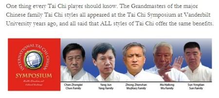 taijiquan-masters5