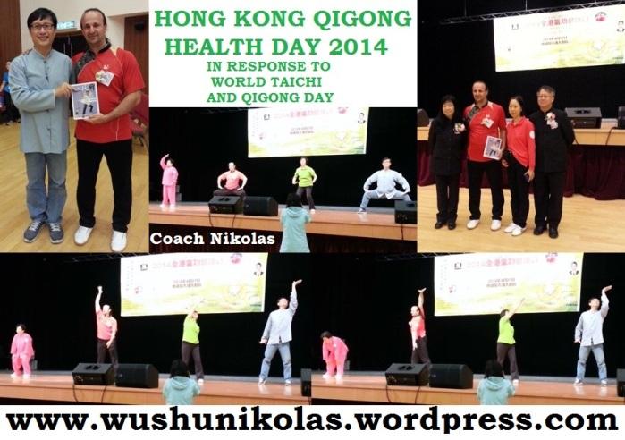 wushu-qigong-iwuf (145)