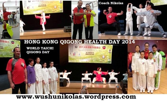 wushu-qigong-iwuf (149)