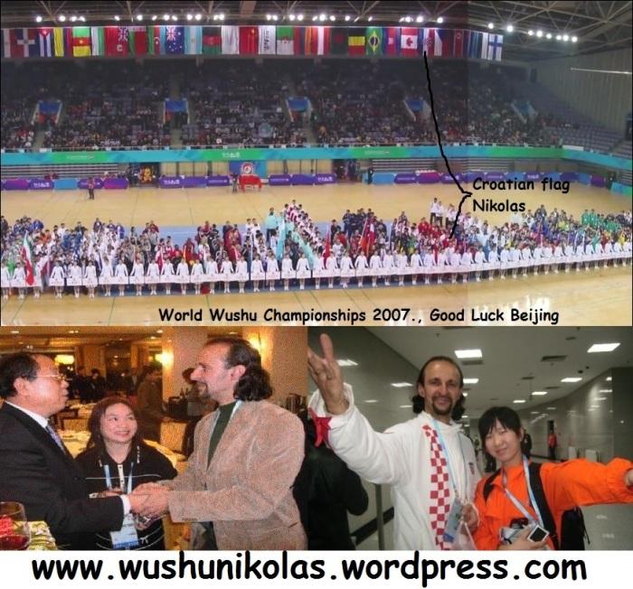 wushu-qigong-iwuf (162)
