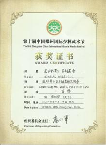 certificate-2nd-prize