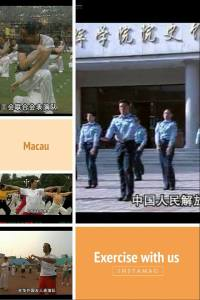 DVD-COMB