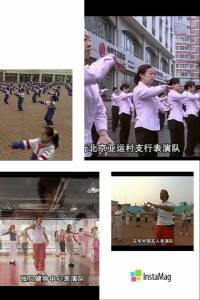 DVD-COMBO