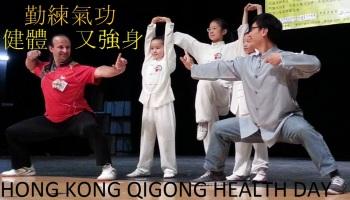 HONG-KONG-QIGONG-DAY (11)