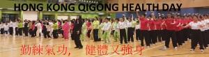 HONG-KONG-QIGONG-DAY (14)