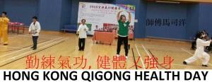 HONG-KONG-QIGONG-DAY (15)