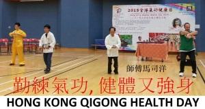 HONG-KONG-QIGONG-DAY (16)