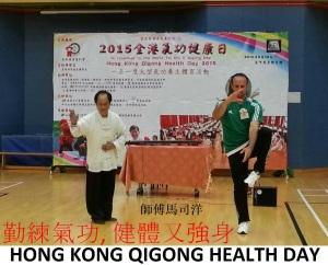 HONG-KONG-QIGONG-DAY (17)