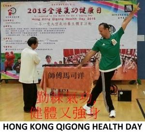 HONG-KONG-QIGONG-DAY (18)
