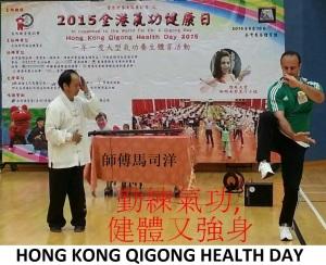 HONG-KONG-QIGONG-DAY (19)