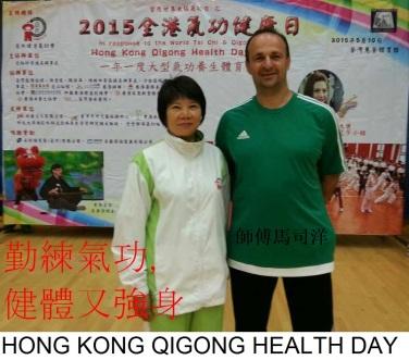 HONG-KONG-QIGONG-DAY (2)