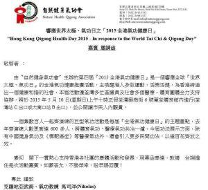 HONG-KONG-QIGONG-DAY (20)