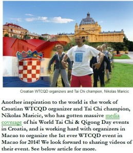 w-croatia-text