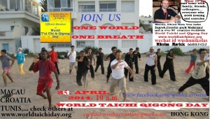 WORLDTAICHIDAY2014-TUNIS-CRO-MACAU