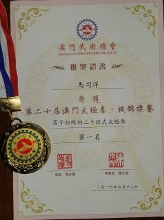 beijingnews-20160412_221142 (2)