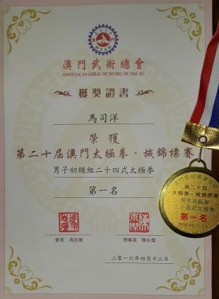 beijingnews-20160412_221142 (3)