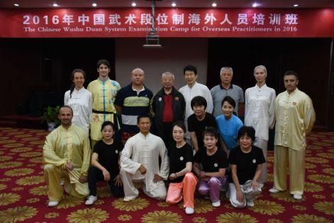 beijingnews-mmexport1468977002193 (5)