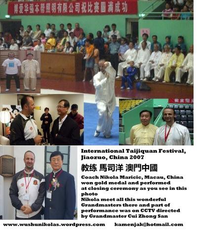 Wushu Nikolas   Master coach and athlete Wushu Taijiquan